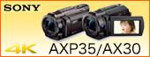 ソニー デジタル4KビデオカメラFDR-AXP35/AX30特集