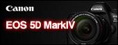 キヤノン新製品「Canon EOS 5DMarkIV」デジタル一眼レフカメラ