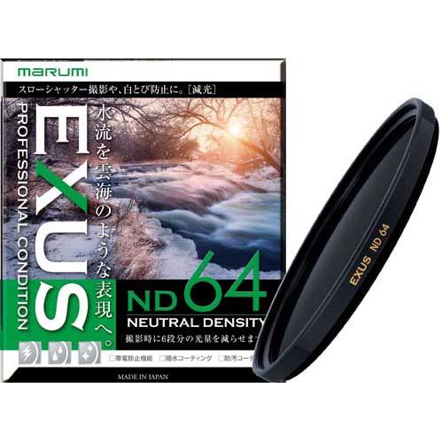 【クリックで詳細表示】マルミ EXUS ND64 NDフィルター 40.5mm