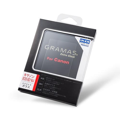 【クリックで詳細表示】坂本ラヂヲ DCG-CA09 液晶保護ガラス GRAMAS Extra Glass キヤノン EOS 6D Mark II用