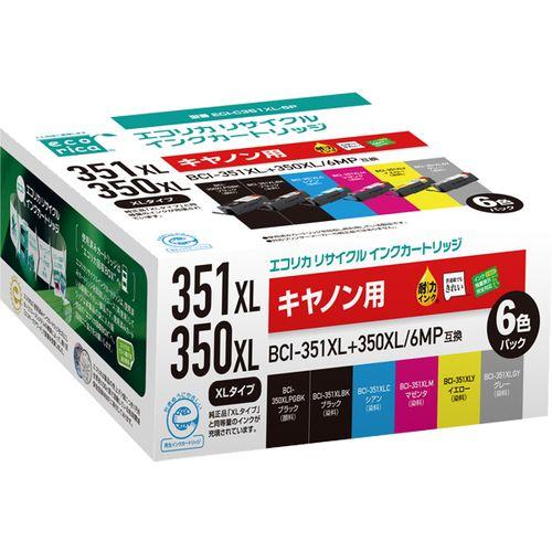 【クリックで詳細表示】エコリカ ECI-C351XL-6P キヤノン BCI-351XL+350XL/6MP 互換リサイクルインクカートリッジ 6色パック 増量