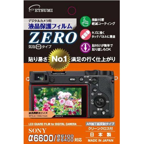 エツミ E-7305 デジタルカメラ用保護フィルムZERO ソニー α6000/α5100/α5000専用