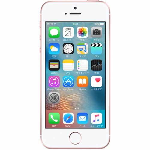 34ed673ebe SoftBank iPhone SE 64GB ローズゴールド|スマートフォン/ケータイ ...