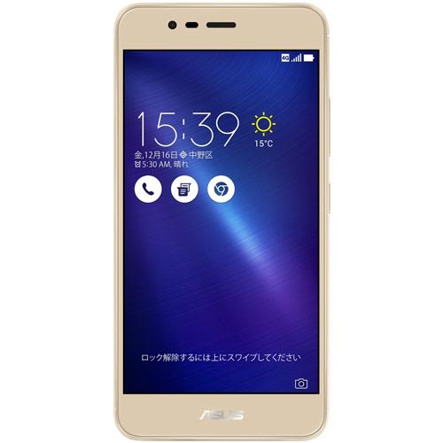 ASUS Zenfone 3 Max ゴールド [ZC520TL-GD16]