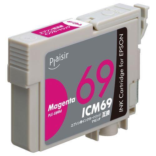 ed799d4be7 プレジール PLE-E69M エプソン ICM69互換インクカートリッジ マゼンタ(顔料)